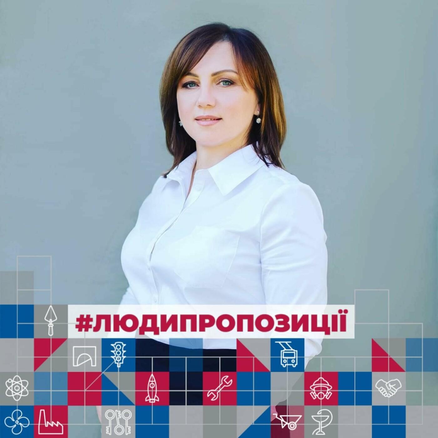«Пропозиція» Новомосковська: повернути справедливість і добробут , фото-5