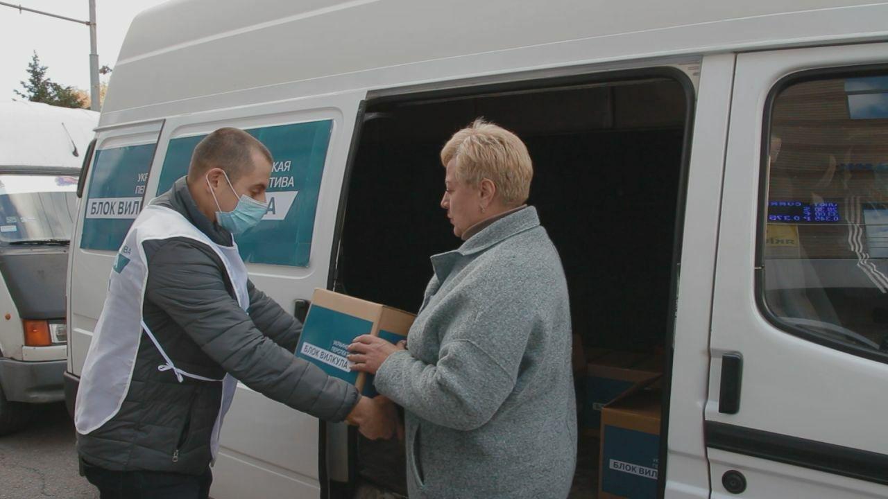 Подписи собраны: 100 тысяч жителей Днепропетровщины поддержали Блок Вилкула в вопросе бесплатной страховой медицины, фото-3