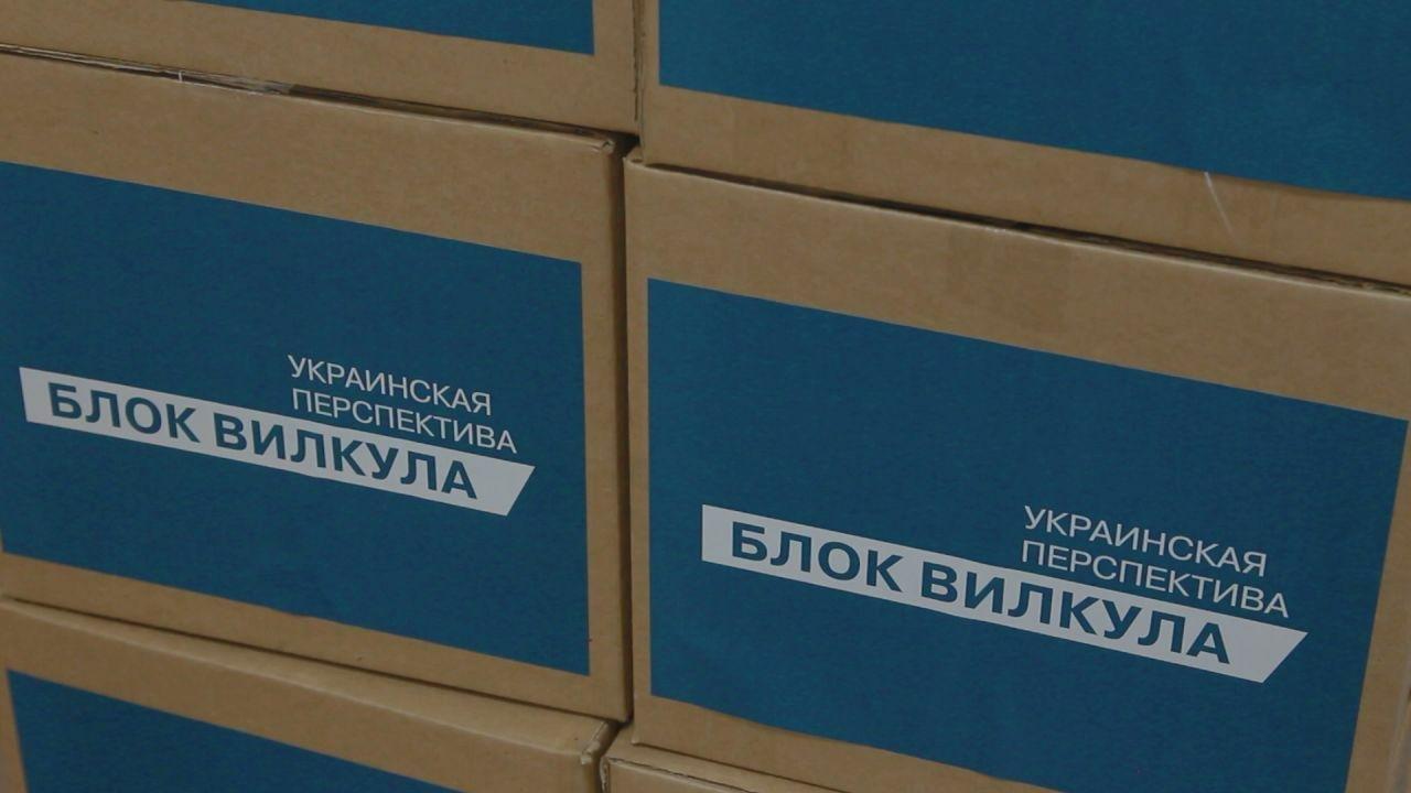 Подписи собраны: 100 тысяч жителей Днепропетровщины поддержали Блок Вилкула в вопросе бесплатной страховой медицины, фото-5