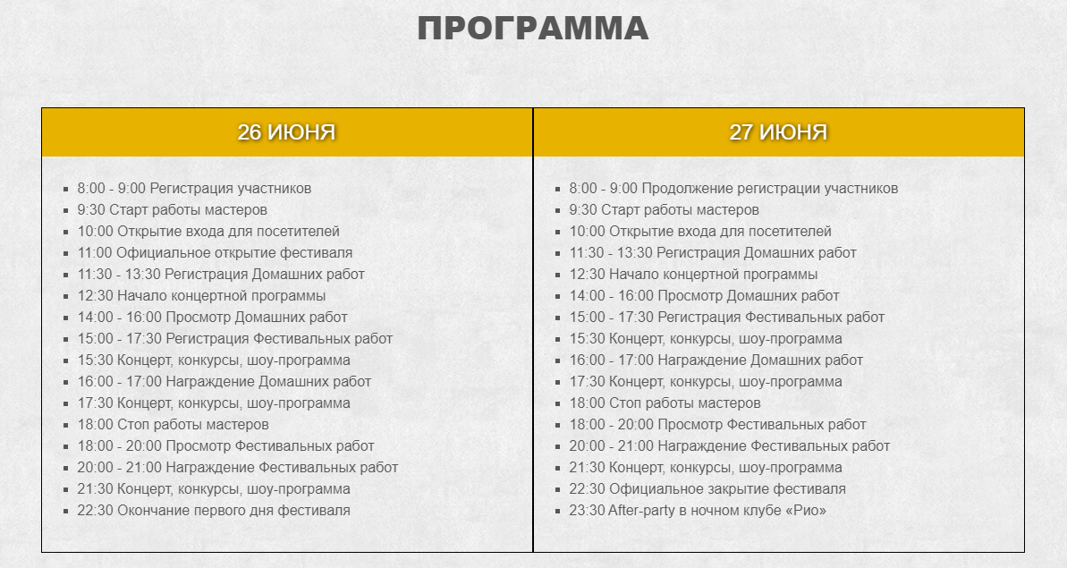 Масштабный тату-фест с топовыми мастерами со всей Украины, фото-5