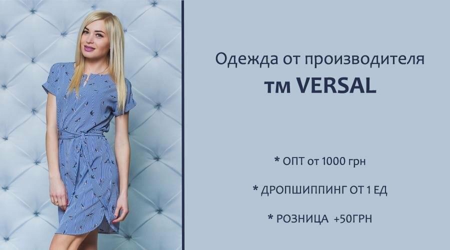 Бриджи и шорты женские в интернет магазине