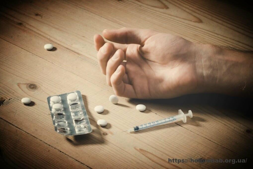 Лечение наркотической зависимости в реабилитационном центре